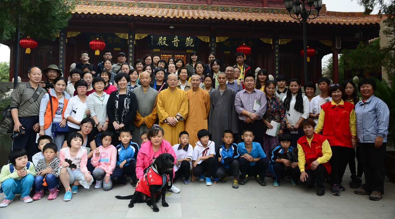 2013 WAD Commemoration meeting held in Hebei, China.