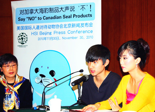 Hosted the anti-Canadian seal products press conference in Beijing in 2010.