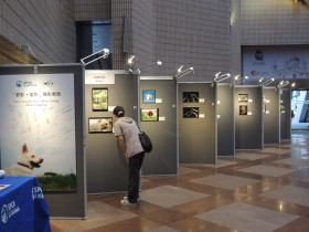 Love Animals Love Photo-taking Exhibition