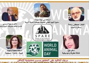 Egypt celebrates World Animal Day
