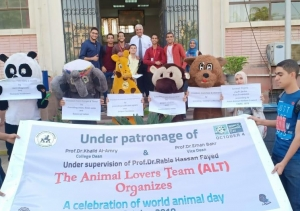 Cairo Vet Team Celebrate the World animal Day