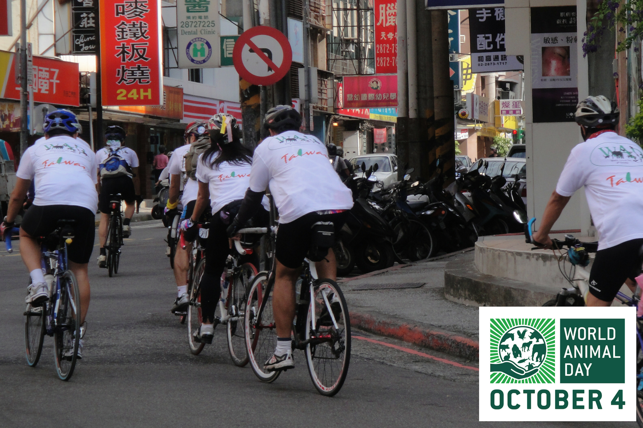 Taiwan - Help-Save-A-Pet Fund (HSAPF) Cycle Tour
